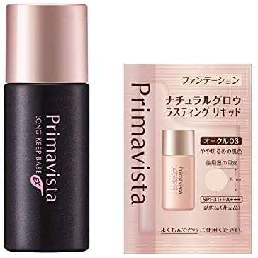 Primavista Anti-Sebum Cosmetics Foundation for Super Oily Skin (Black Prima) + Bonus Set 25 ml