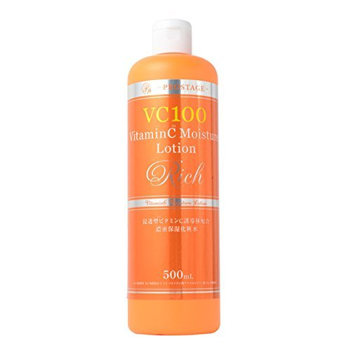 Prostage VC100 Vitamin C Moisture Lotion Rich 500ml