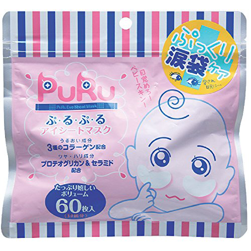 Purupuru Eye Sheet Mask 60 Sheets