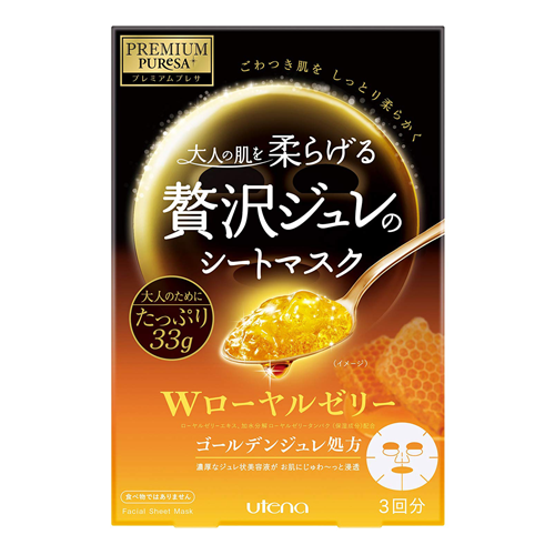 Premium Puresa Golden Jelly Face Mask Royal Jelly 3 Sheets