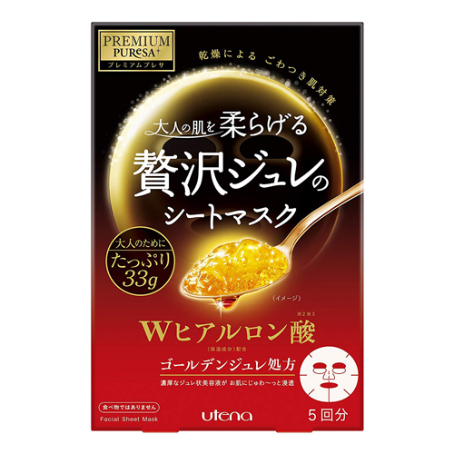 Premium Puresa Golden Jelly Face Mask Hyaluronic Acid 5 Sheets