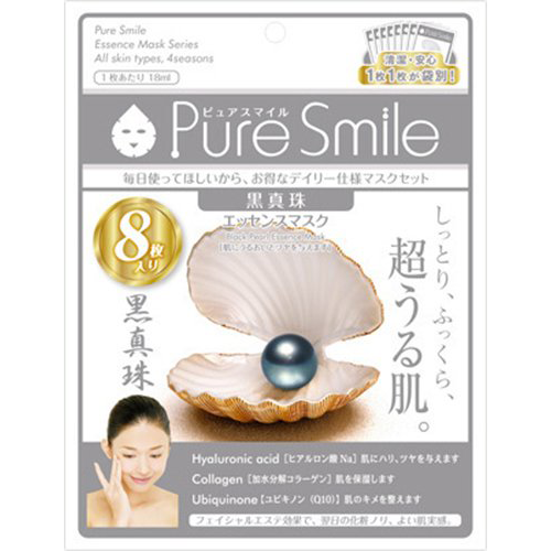 Pure Smile Essence Face Mask Black Pearl 8 Sheets