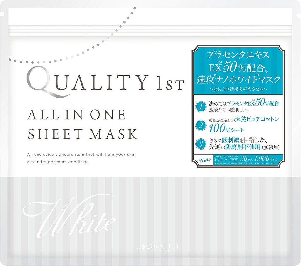 Quality First All-in-one White Face Mask 30 Sheets