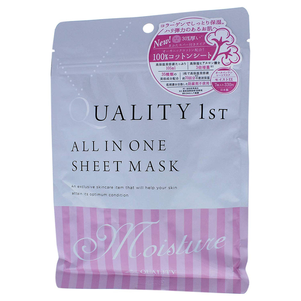 Quality First All-in-one Moist Face Mask 7 Sheets