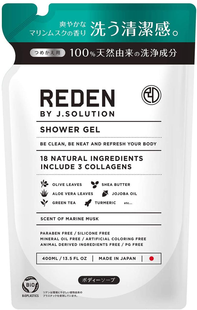 REDEN BODY SOAP Refill 400 ml Marine Musk Scent