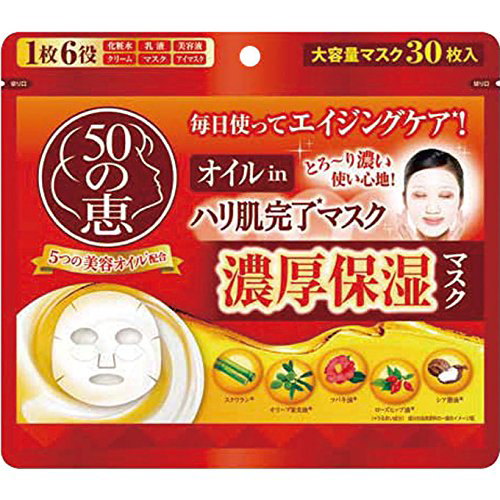 Rohto Goju no Megumi Oil Firmness Face Mask 30 Sheets