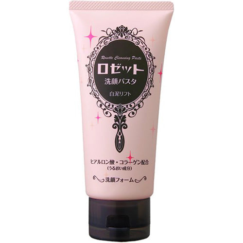 Rosette Cleansing Paste White Mud Lift