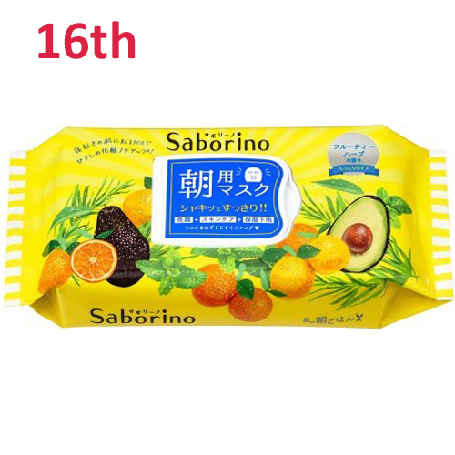 No.16 Saborino Morning Face Mask