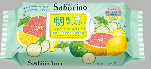 Saborino Morning Face Mask Minty Grapefruit 32 Sheets