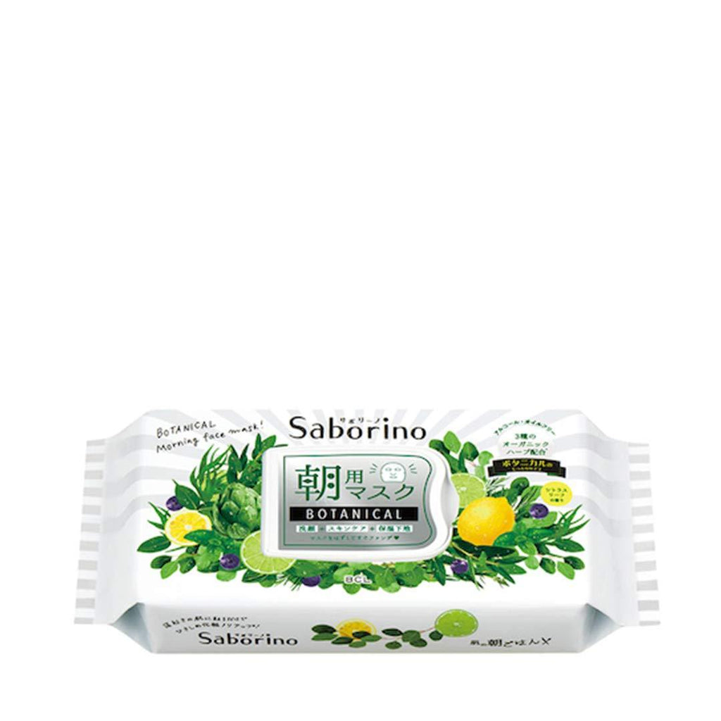 Saborino Morning Botanical Face Mask 28 Sheets