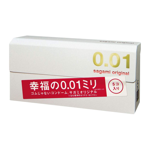 Sagami Original 0.01ml 5 Pieces