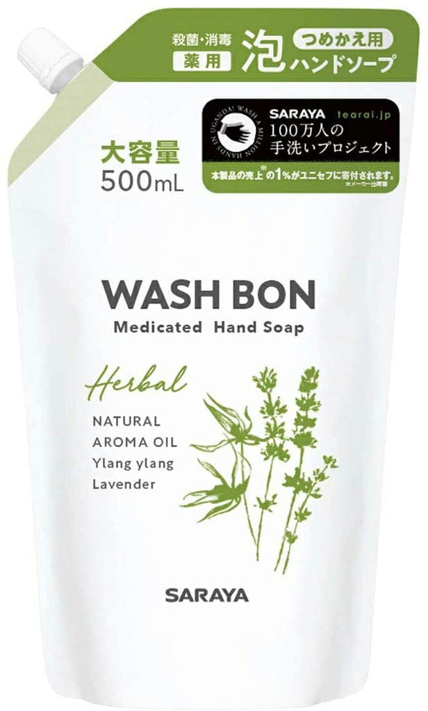 Saraya Washbon Herbal Medicated Hand Soap Refill (500 ml) x 3 Set