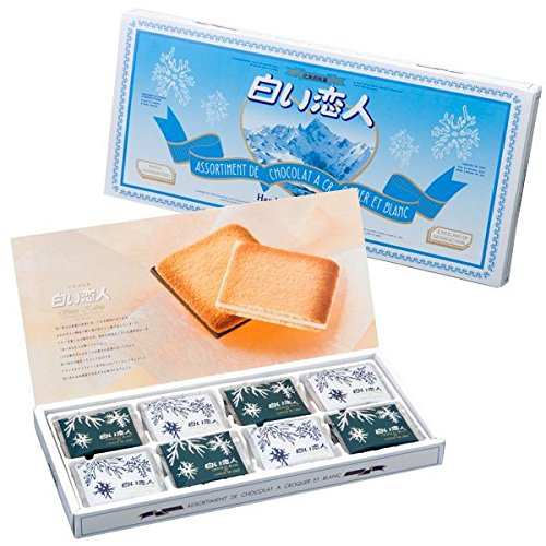 Shiroi Koibito Mixed Biscuits