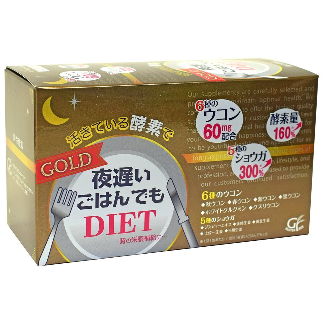Shinyakoso Gold Yoru Osoi Gohan Demo Late Night Diet 30 Packets