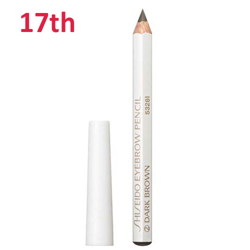No.17 Shiseido Eyebrow Pencil