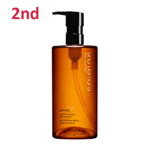 No.2 Shu Uemura Ultime8 Sublime Beauty Cleansing Oil