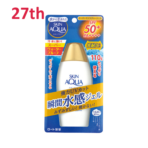 No.27 Skin Aqua Super Moisture Gel