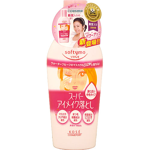 Softymo Super Point Eye Makeup Remover