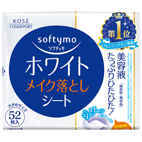 Softymo White Makeup Remover Sheet