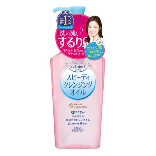 Softymo Speedy Cleansing Oil