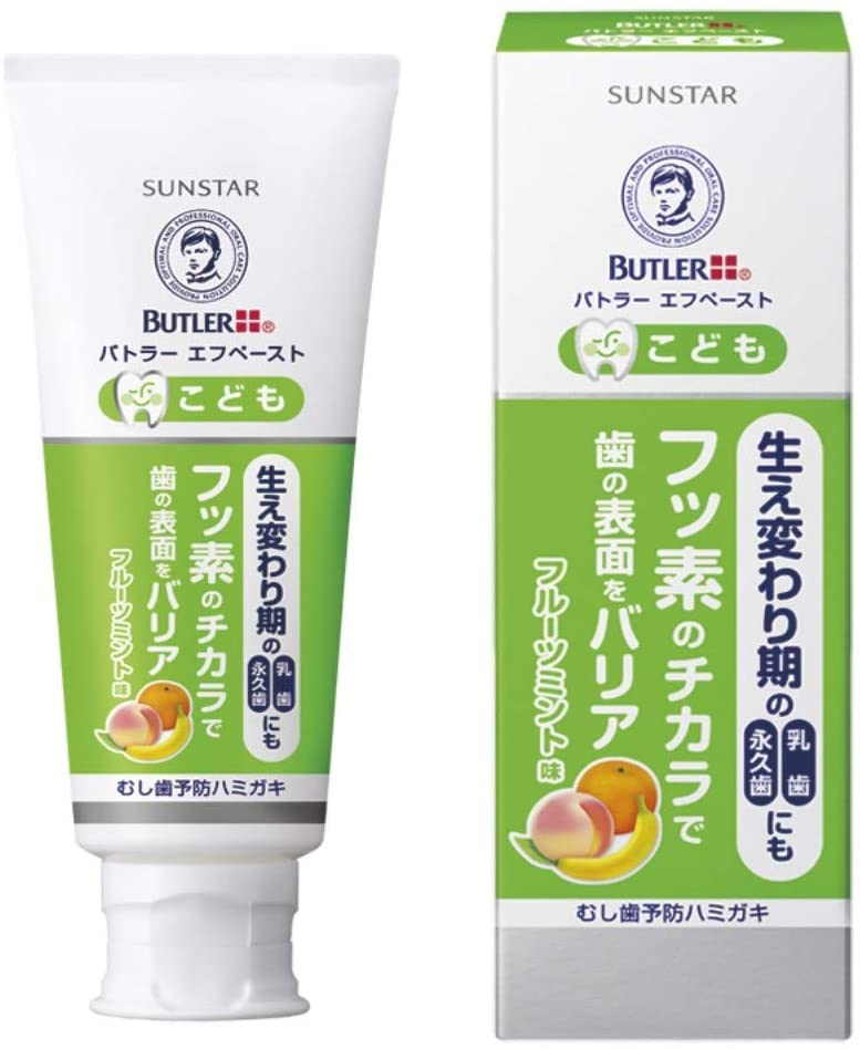 BUTLER (Ephpaste) Children Toothpaste Fruit Mint Flavor Formulated Flour Prevents Whoring Teeth (70 g)