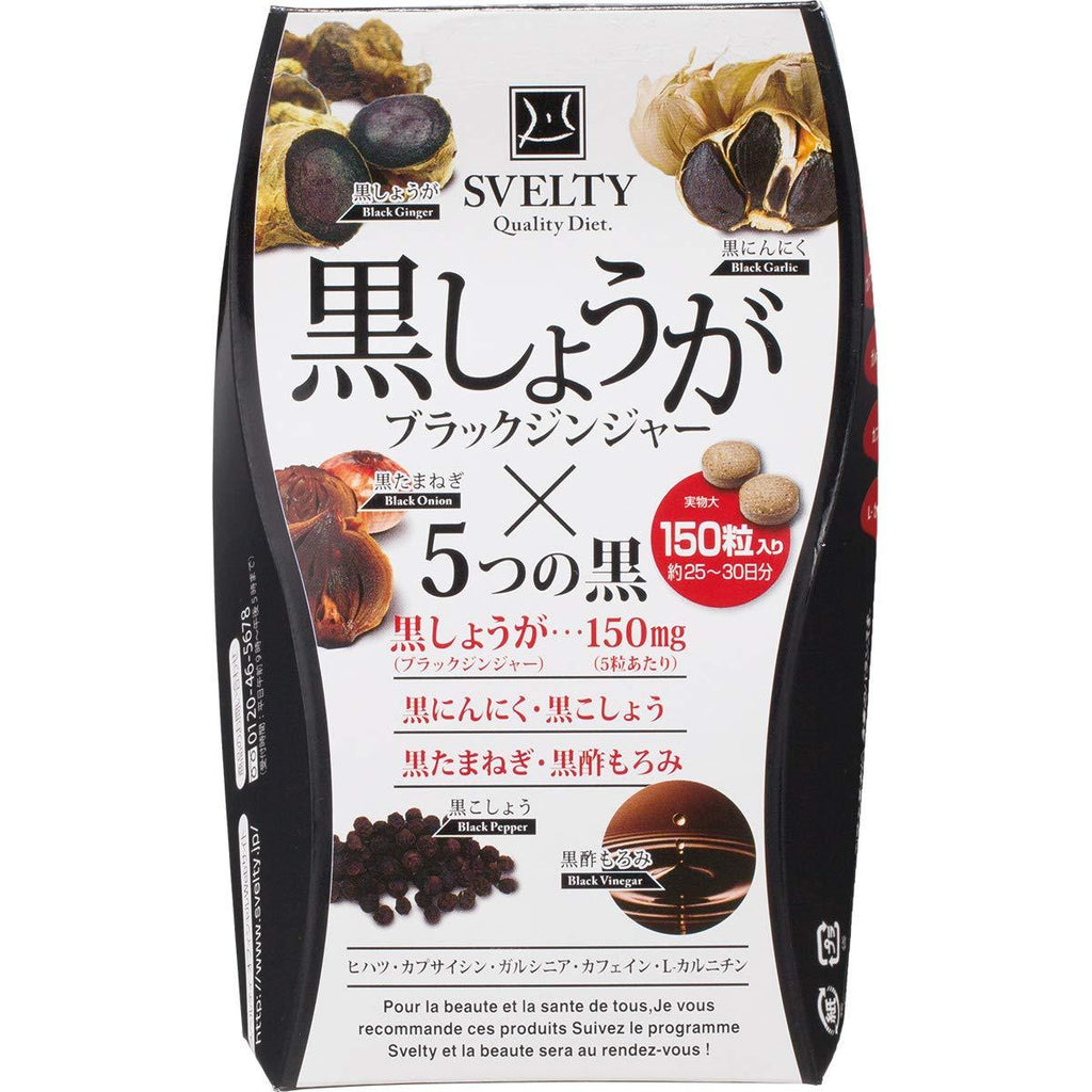 Svelty Black Ginger Diet Supplement 150 Tablets