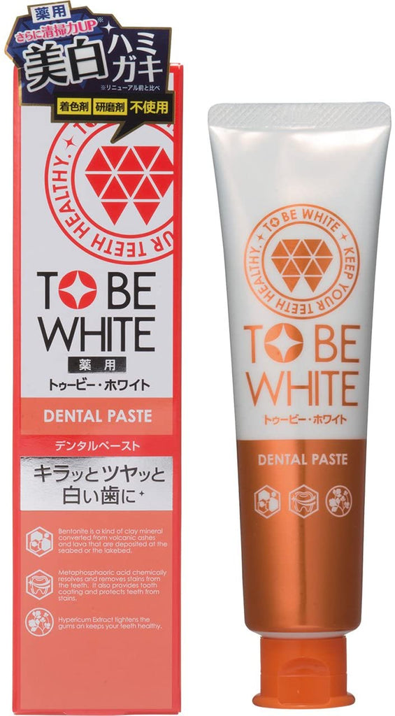 To Be White Medicated Whitening Toothpaste Powder (100 g)