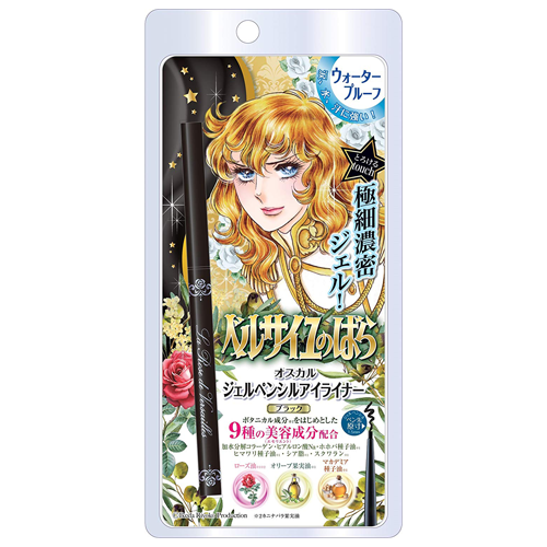 The Rose of Versailles oscar Gel Pencil Eyeliner Black