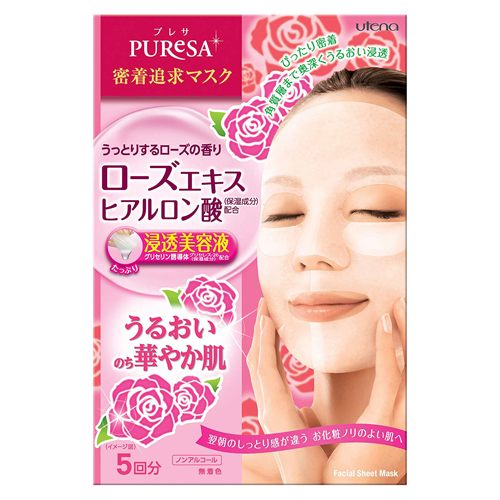 Utena Puresa Rose Extracrt Face Mask 5 Sheets
