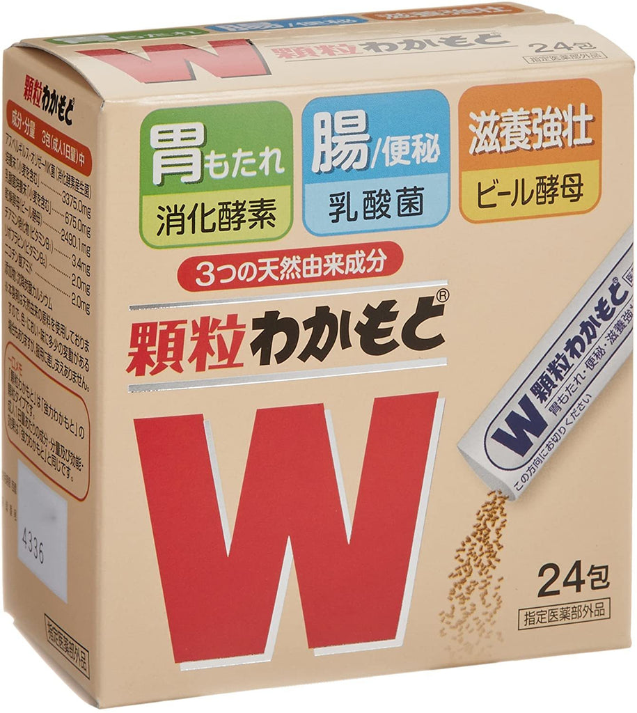 Granulated Wakamoto 24 Sachets