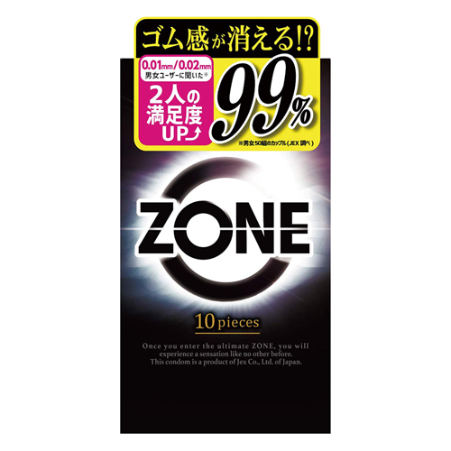 Zone Condoms 10 Pieces