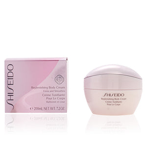 Shiseido ADVANCED ESSENTIAL ENERGY body replenishing cream