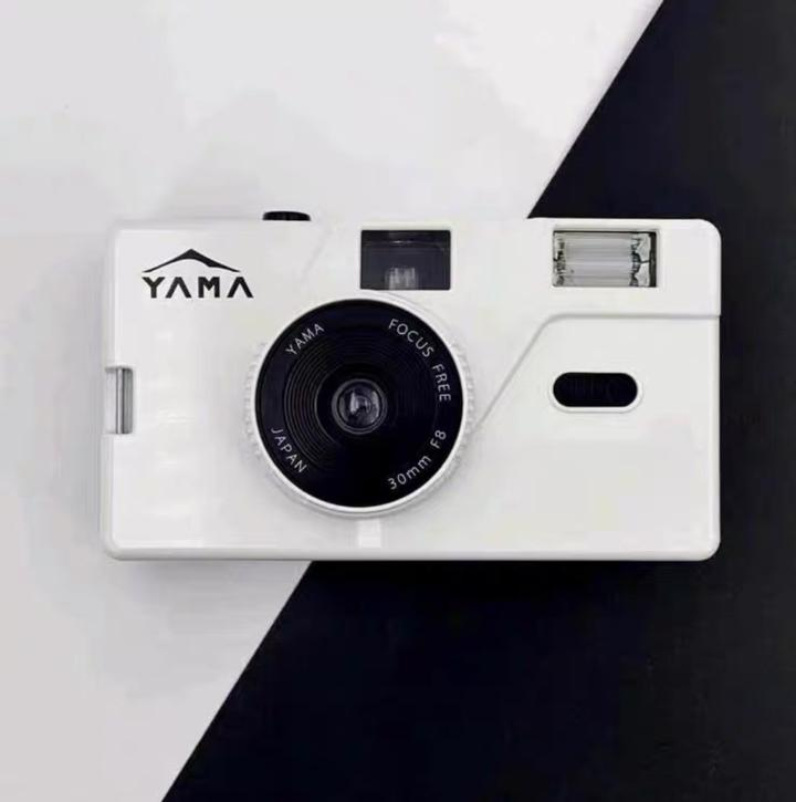 Yama Memo M20 35mm Film Camera (White)