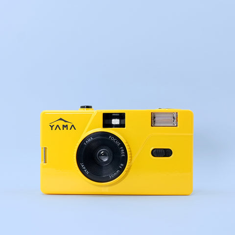 Yama Memo M20 35mm Film Camera (Yellow)
