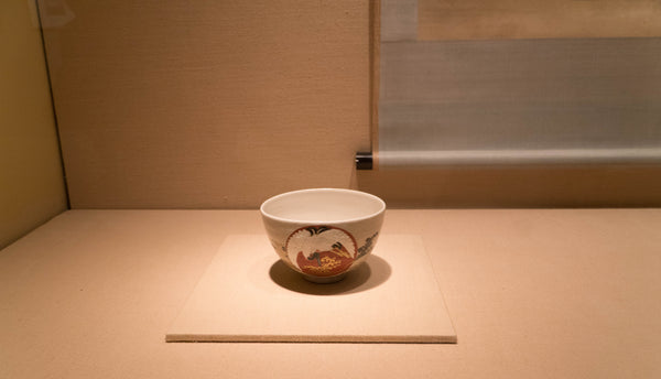 Tea ware at Metropolitan Museum of Art