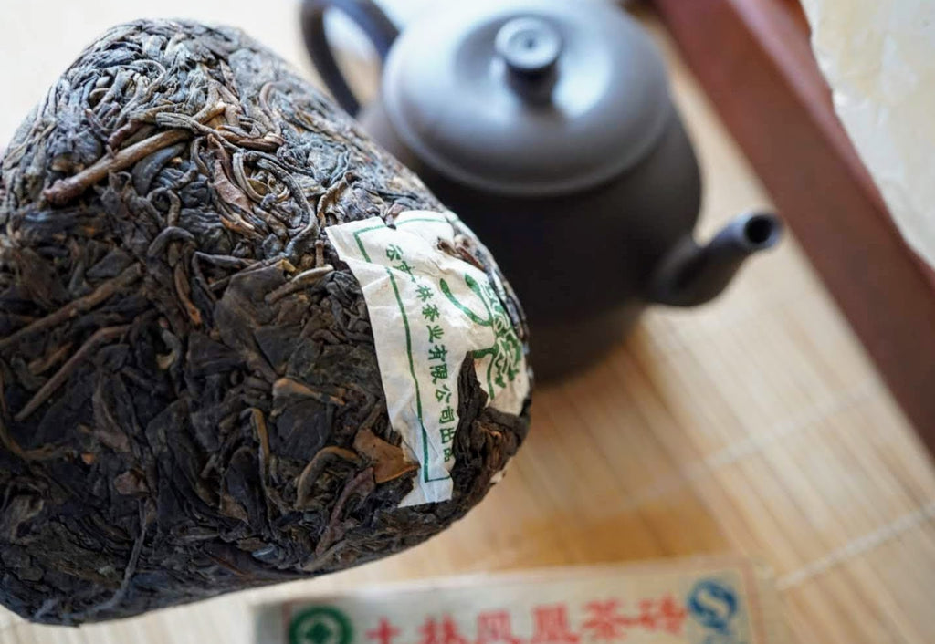What is Pu erh Tea?