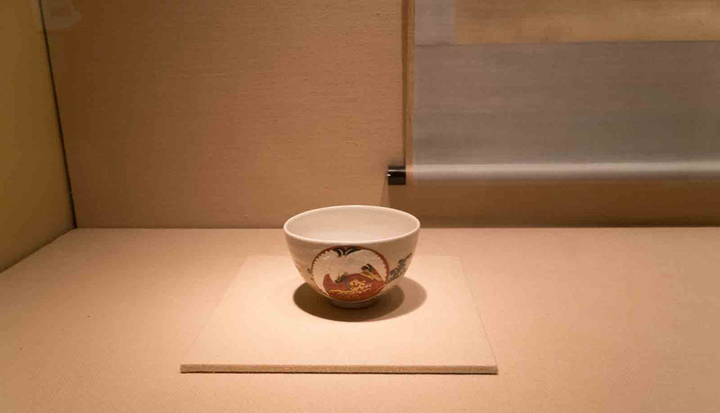 MET Kyoto Exhibition 2020 tea bowl Edo Period