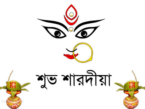 Photo of Goddess Durga in Hindu mythology