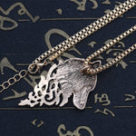 Collier Loup <br>Tribal