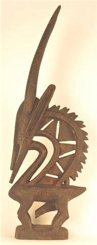 Marka Chi Wara Smaller Male Headdress