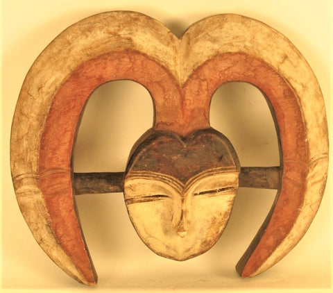 Heart Shaped Kwele Mask of the Forest Spirit Ekuk