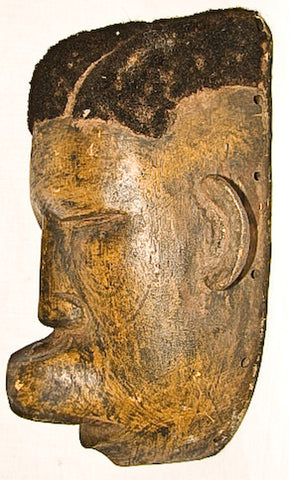 Makonde Face Mask