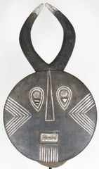 Baule Gray Goli Dance Mask