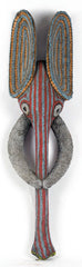 Bamileke Beaded Elephant Mask