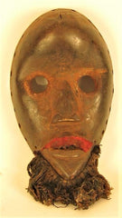 Dan Bagle Mask with Red Lips