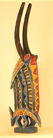 Colorful Marka Chi Wara Smaller Headdress