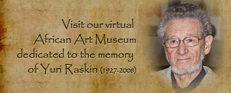 Please visit our African Art Museum