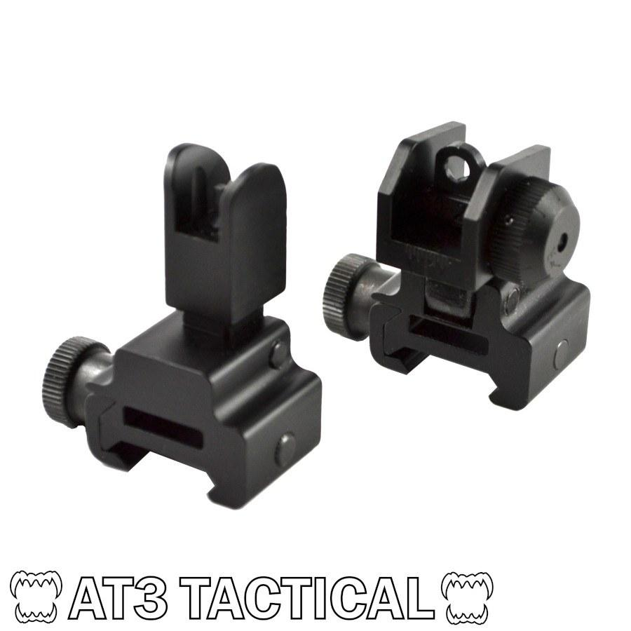 Clearance - BLEMISHED - AT3 Tactical Flip Up Backup Iron Sights (BUIS) - Front & Rear Set - Same Plane Or Gas Block Height