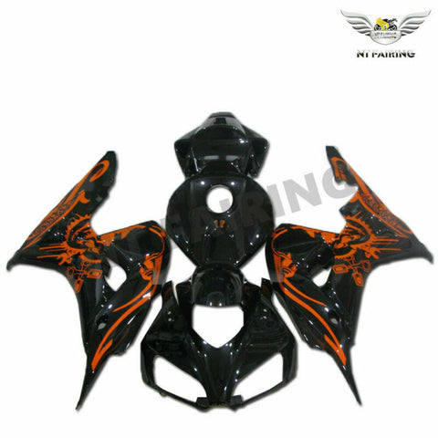 MS Injection Brown Black ABS Fairing Fit for Honda 2006-2007 CBR1000RR u050