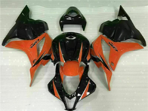 MSA Injection Mold Black ABS Fairing Kit Fit for Honda 2009-2012 CBR600RR u029